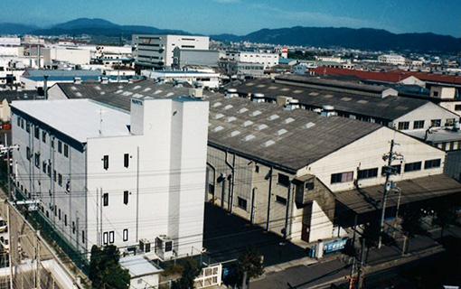 Công ty cổ phần Narita Seisakusho