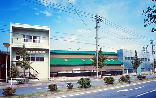 Công ty cổ phần Narita Kogyo