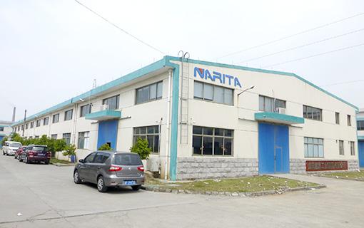 Công ty trách nhiệm hữu hạn Narita Burning Industry Jiashan