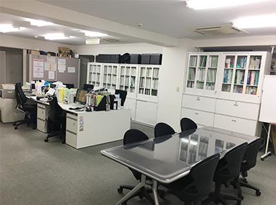 Văn phòng đại diện ở Tokyo