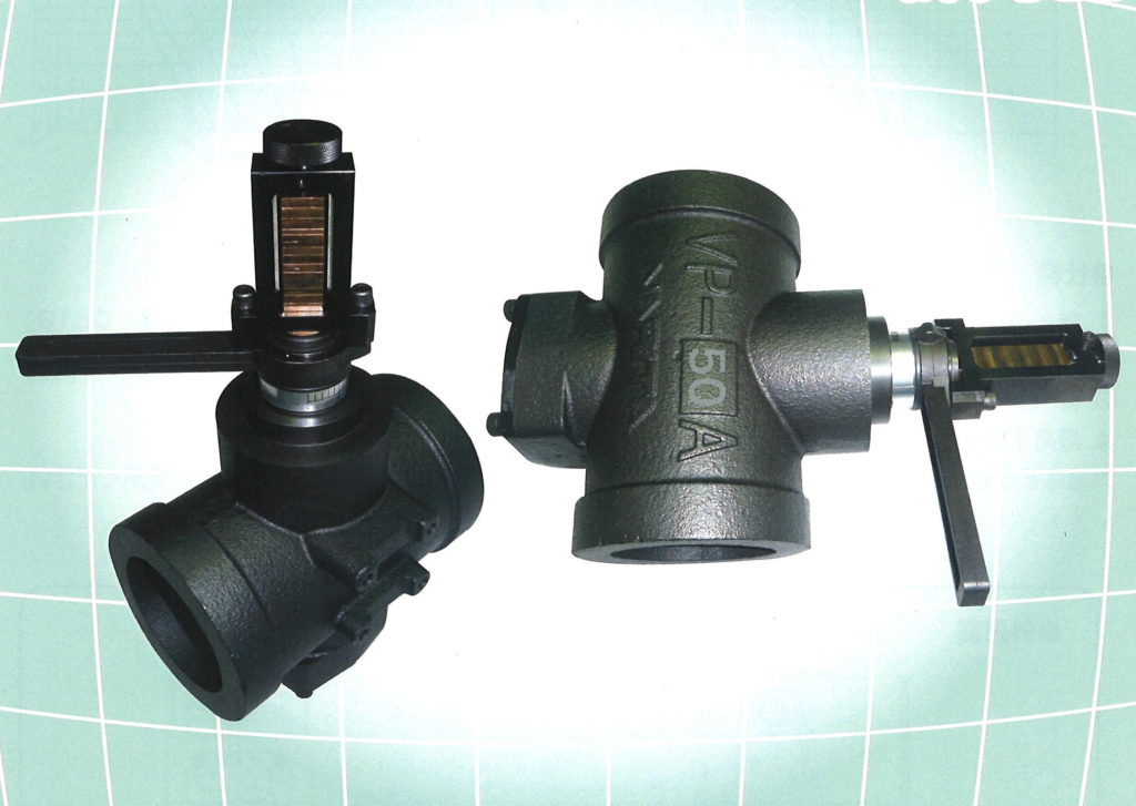 VP  Compact variable control valve
